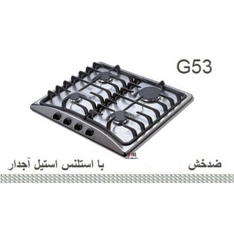 گاز صفحه ای - رومیزی اخوان محصولات اخوان - مدل G53