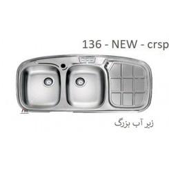 سينك اخوان - كد 136CR -NEW