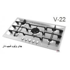 گاز صفحه ایی اخوان - مدل V22 ونوس