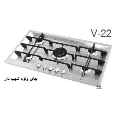 گاز صفحه ای - رومیزی اخوان محصولات اخوان - مدل v22 ونوس