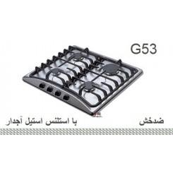 گاز صفحه ای اخوان - مدل G53
