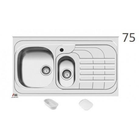 سینک ظرفشویی اخوان محصولات اخوان - مدل 75