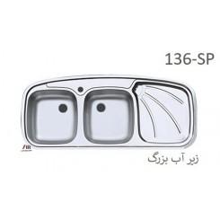 سینک اخوان - کدSp - 136