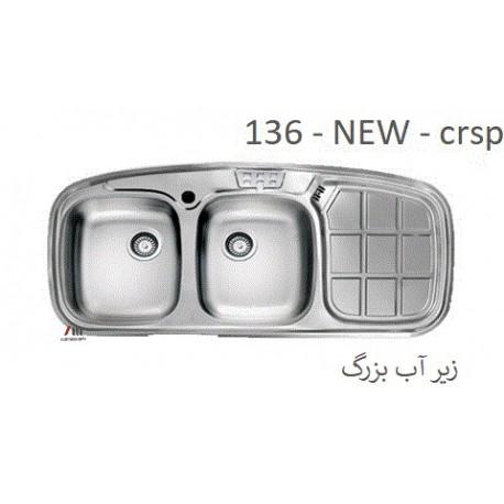 سينك ظرفشويي اخوان - كد 136 - new - CR