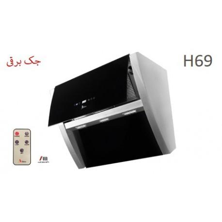 هود آشپزخانه اخوان محصولات اخوان - مدل H69