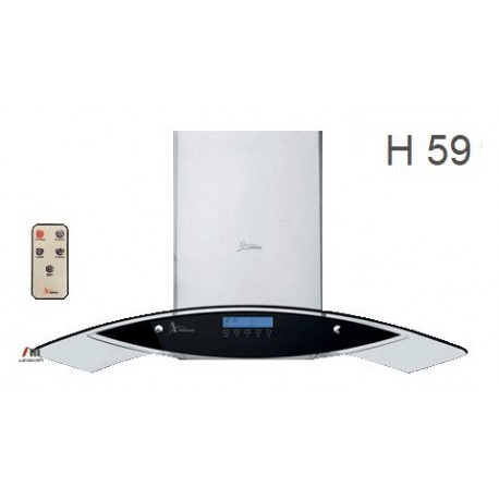هود آشپزخانه اخوان محصولات اخوان - مدل H59-T