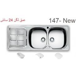 سینک اخوان - کد NEW - 147