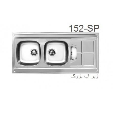 سینک اخوان - کد 151 SP