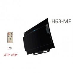 هود اخوان - مدل H63-MF