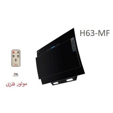 هود آشپزخانه اخوان محصولات اخوان - مدل H63-MF