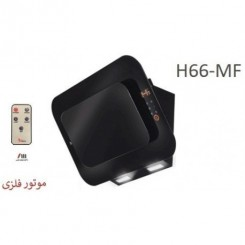 هود اخوان - مدل H66-MF