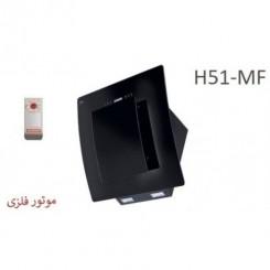 هود اخوان - مدل H51-MF