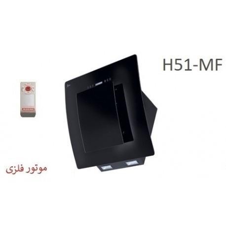 هود آشپزخانه اخوان محصولات اخوان - مدل H51-MF