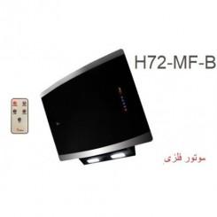 هود اخوان - مدل H72-B-MF