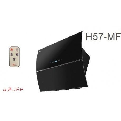 هود اخوان - مدل H57-MF