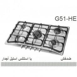 گاز صفحه ای اخوان - مدل G51-HE
