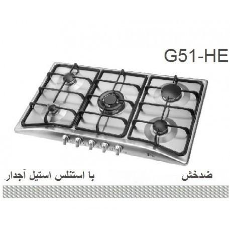 گاز صفحه ای - رومیزی اخوان محصولات اخوان - مدل G51-HE