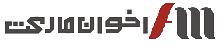 سایت رسمی اخوان مارکت|سینک اخوان|هود اخوان|گاز اخوان|فر اخوان