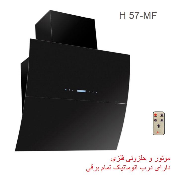نمایندگی اخوان شیراز